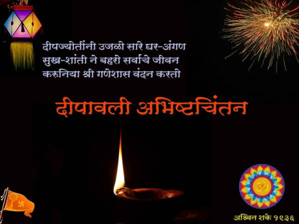 Diwali-2014-Generic-LR.jpg