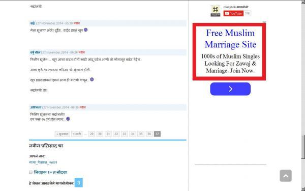 muslim_marriages_ad.jpg