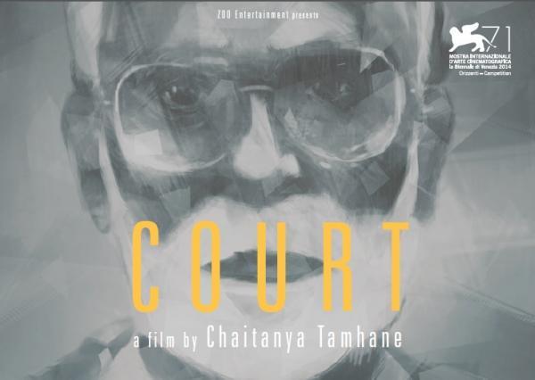 Court-poster.jpg