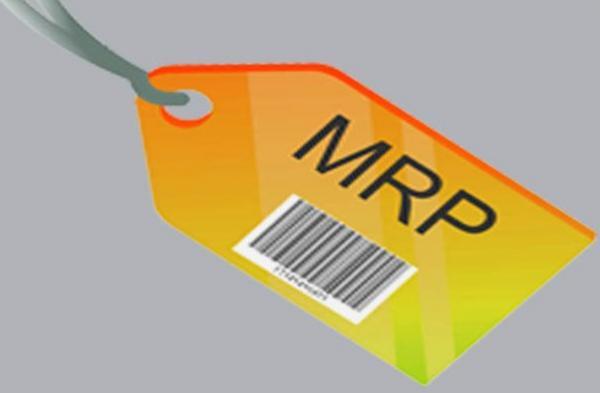 Maximum-retail-price-and-Law.jpg