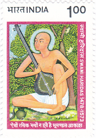 Swami_Haridas_1985_stamp_of_India.jpg