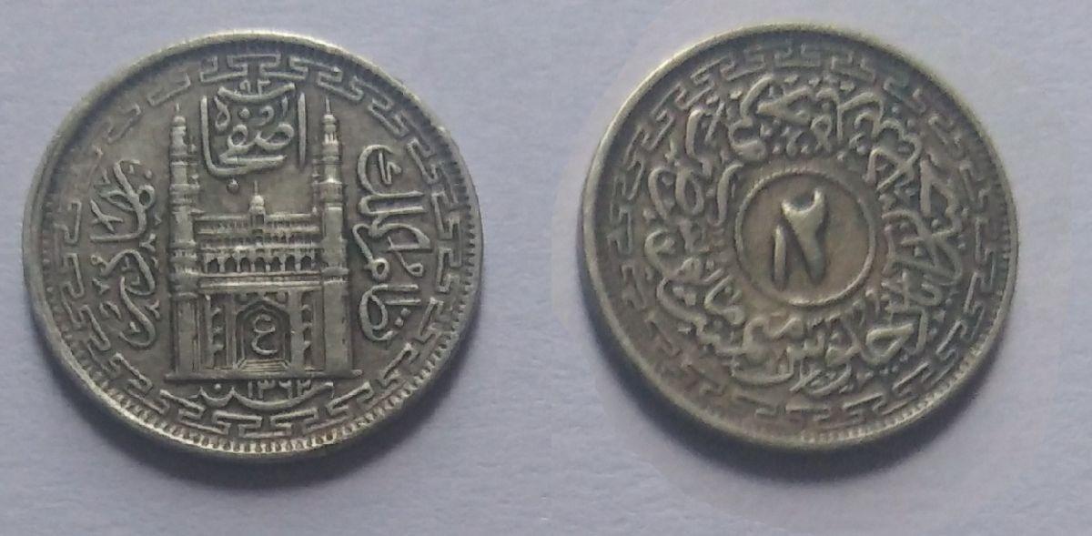 Hyderabad_coins.jpg