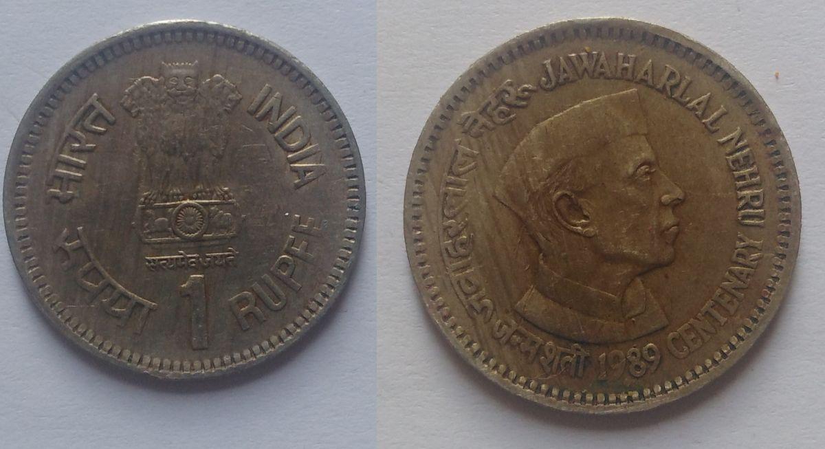 One_Rupee_Jawaharlal_Nehru.jpg