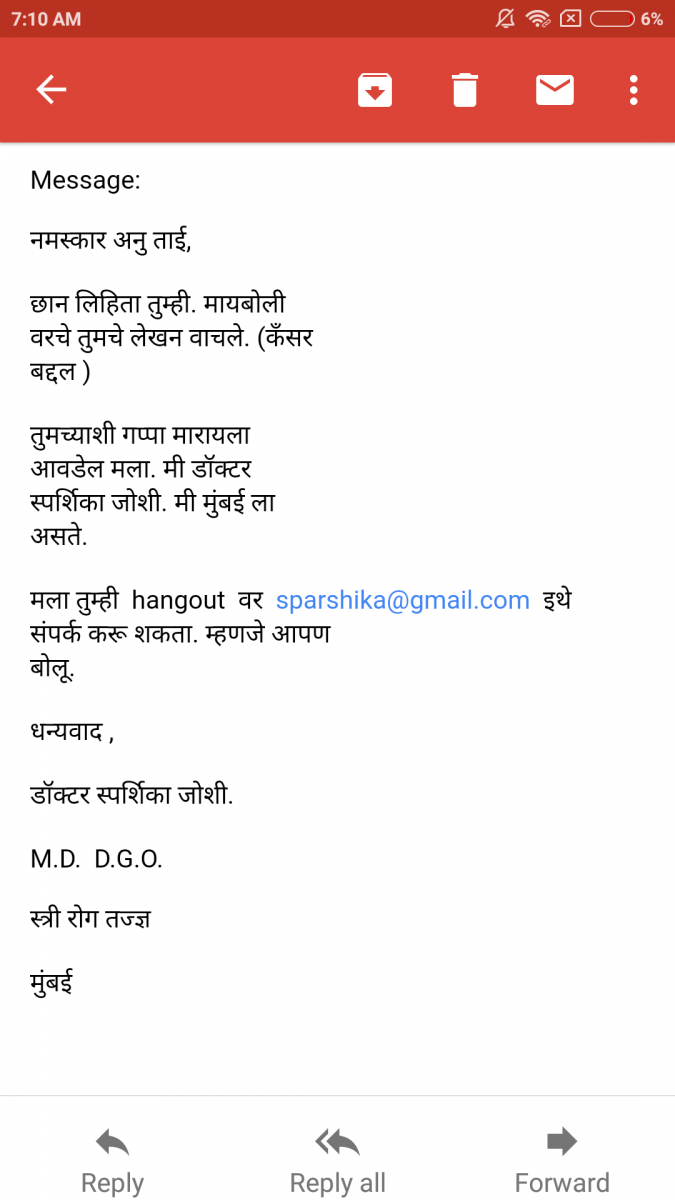 Screenshot_2018-07-14-07-10-08-628_com.google.android.gm_.png