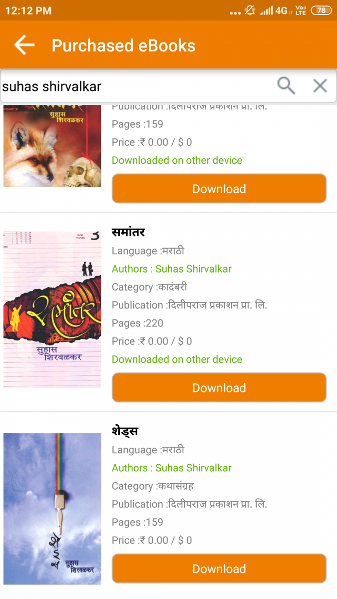 Screenshot_2019-11-15-12-12-40-254_com.myvishwa.bookganga.png