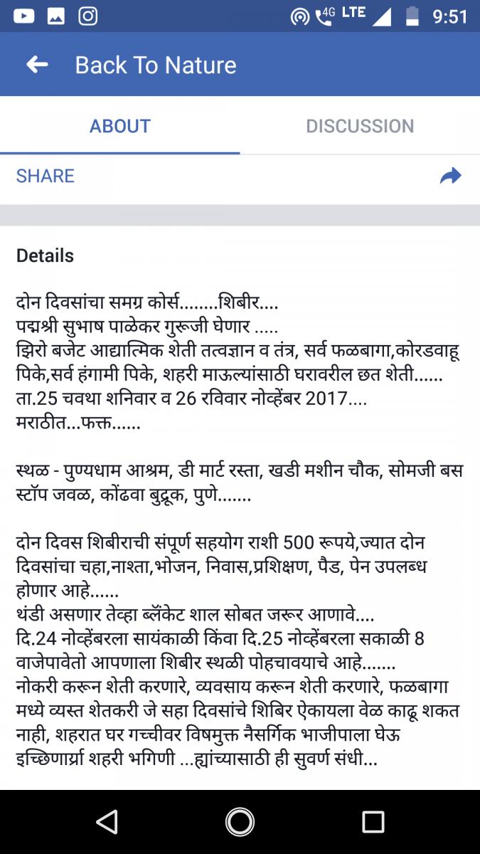 Screenshot_20171120-215117.png