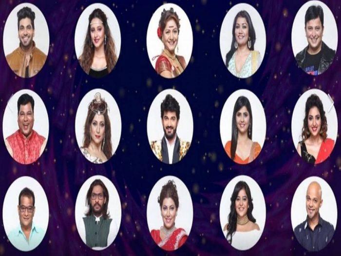 Bigg-Boss-Marathi-2-Contestants-List-700x525.jpg