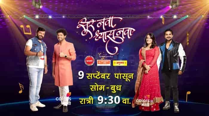 Sur-Nava-Dhyas-Nava-Season-3-2019-Starting-on-Colors-Marathi.jpg