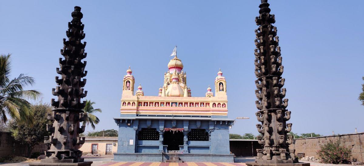 Kalbhairavnath Mandir.jpg