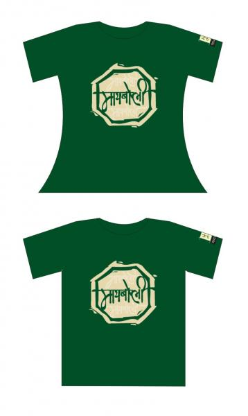 Maayboli_Tshirt_2011.jpg