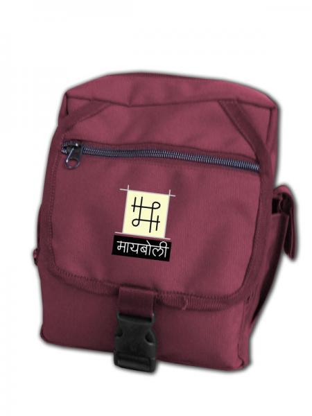 bag IMG_20130601_180551 new  2.jpg