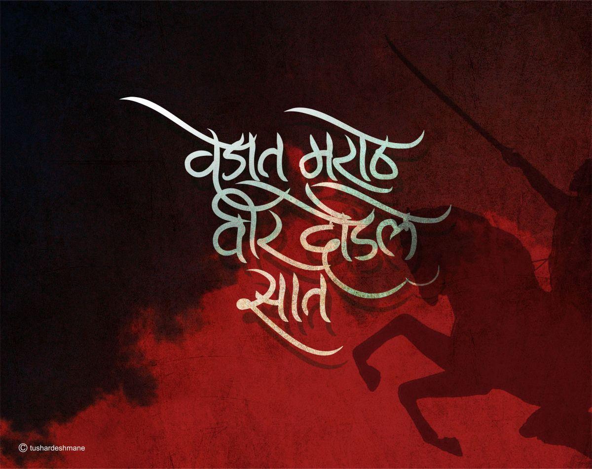 caligraphy.jpg