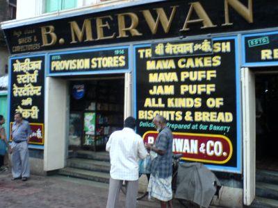 Marwan1.jpg