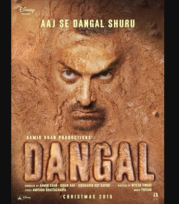 557475-dangal-collage.jpg