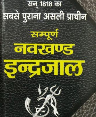 book-356-1-330x401.jpg