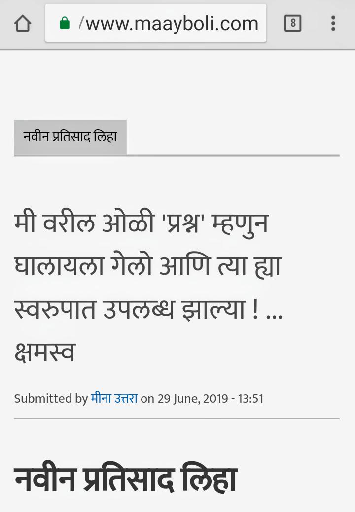 Screenshot_20190629-134740~2.png