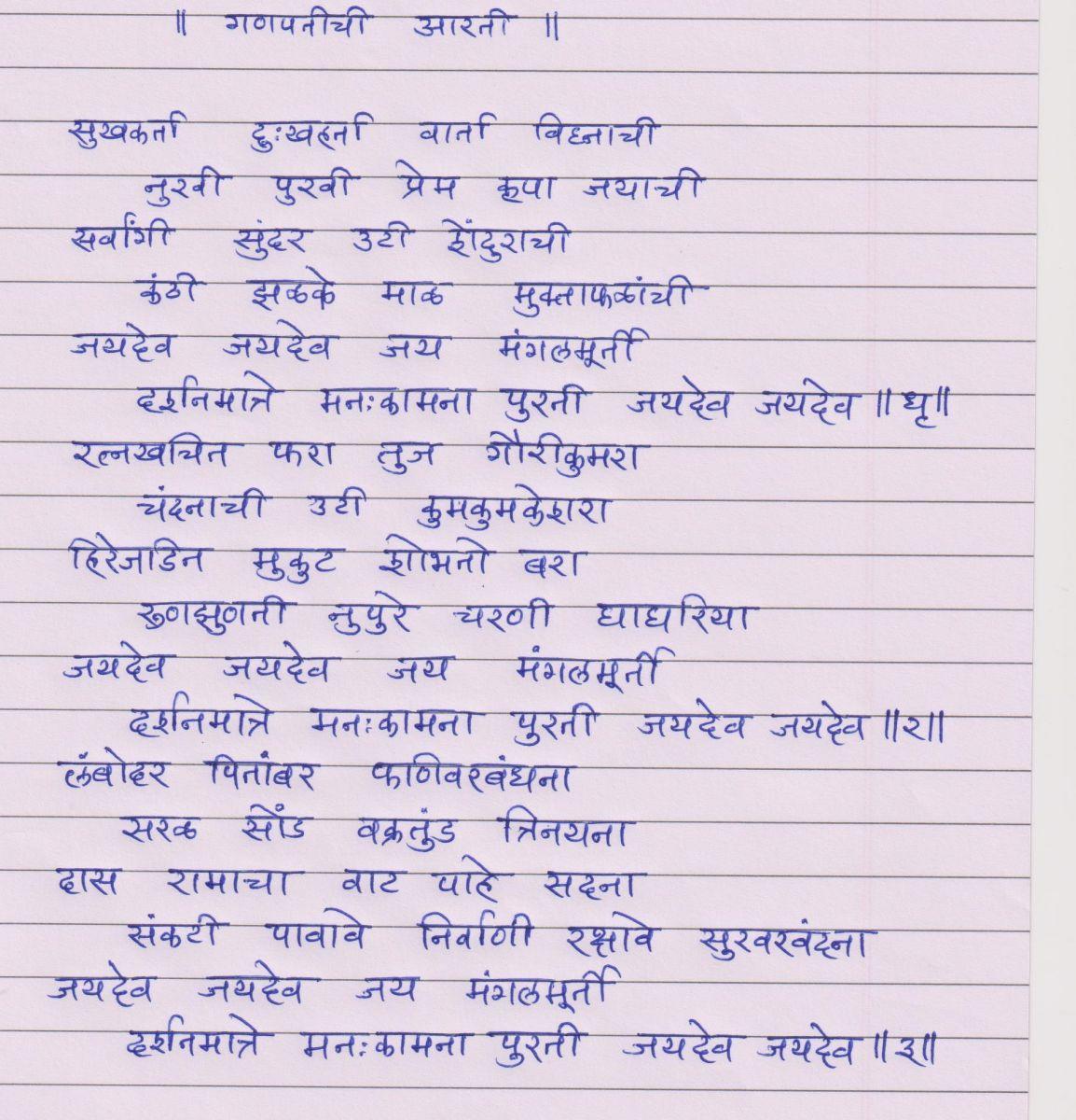 ganeshji 001 (2).jpg