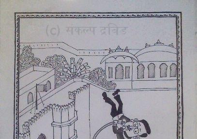 br_raju_satyam_vyangachitra__chhote_1.jpg