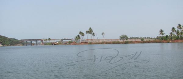 Aronda-khadi-(33).jpg