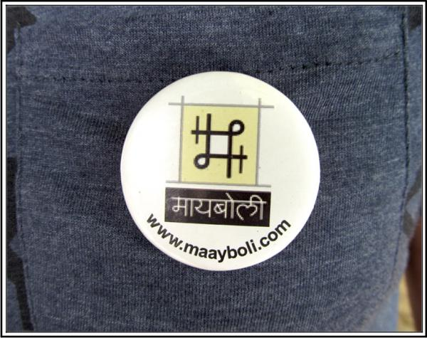 4-badge.jpg